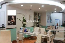 Office for rent in Orchard Road, District 09