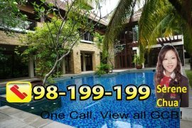 House for sale in South West