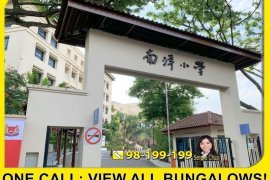 4 Bedroom House for sale in South West near MRT Farrer Road