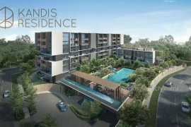 1 Bedroom Condo for sale in North East